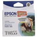 爱普生(Epson)T1225 淡青色墨盒 C13T122580(原为T0855 适用PHOTO 1390)