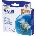 爱普生(Epson)T0632 青色墨盒 C13T063280BD(适用C67 87 CX3700 4100 4700)