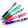 斑马 KRM-100 0.5mm 真美活动铅笔 自动铅笔