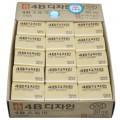 韩国花郎 100A 4B 小美术橡皮 31 * 22 * 12 mm