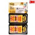 3M Post-it 680-SH2 100片 箭头指示标签(2个装)明尼苏达标签系列