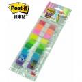 3M Post-it 683-9CF 12mm*44mm 11片*9色 指示标签 抽取式标签系列