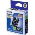 爱普生(Epson)T0761 黑色墨盒 C13T076180(适用ME2/ME200)