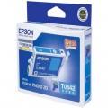 爱普生(Epson)T0842 青色墨盒 C13T084280(适用MEphoto20)
