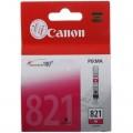 佳能(Canon)CLI-821M 品红墨盒(适用于PIXMA iP4680 IP3680 IP4760 MP545 MP558 MP568 MP638 MP648 MX868)