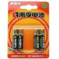 南孚电池 7号AAA 1.5V 聚能环干电池 碱性电池(4节装)