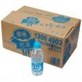 雀巢(Nestle)550ml 330ml 优活饮用水纯净水(24瓶装)