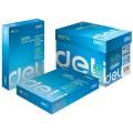 得力(deli) 莱茵河系列 7401 7419 70g 80g A4 A3纯木浆 复印纸 500张/包 5包/箱
