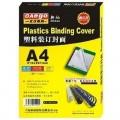 A4 40丝 磨砂塑料装订封面