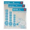 得力(deli)环保CPP透明书套 包书皮 A4/16k/32k 各5袋 共75张