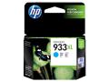 惠普(HP)CN054AA 933XL号 大容量青色墨盒(适用Officejet 7610)