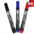 得力(deli)6881 大单头油性记号笔 1.5mm(黑色 红色 蓝色)