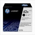惠普(HP)LaserJet Q5942X黑白硒鼓(适用LaserJet 4250.)