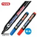 白金 CPM-200 单头粗号 油性记号笔(黑色 蓝色 红色)