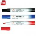 Hero英雄 记号笔 901 大单头油性记号笔(黑色 蓝色 红色)