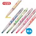 白金(PLATINUM)CSD-121 小单头荧光笔(蓝色 黄色 绿色 粉色 橘黄色)