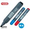 白金 WB-45 单头白板笔(黑色 蓝色 红色 绿色)