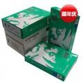 UPM佳印 复印纸 打印纸  A4 A3 70g 80g 500张/包