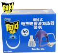 雷达 电热蚊香液加热器+40晚电蚊香液 无香型  套装
