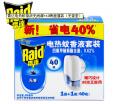 雷达 电热蚊香液 无线器+90晚超值装(无香型) 3瓶蚊香液