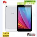 Huawei/华为荣耀畅玩平板T1 7.0 16G四核7寸3G通话手机平板电脑