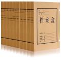 deli 得力档案盒 5922  牛皮纸档案盒   A4  50mm  背宽5cm