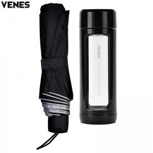 VENES菲驰玻璃杯 德国品牌 商务套装 1只玻璃杯+1把雨伞 高硼硅玻璃水杯 茶杯 杯子 配套铝合金雨伞 菲驰保温杯 VENES菲驰保温杯