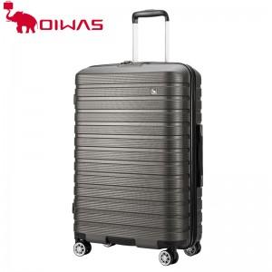 爱华仕OIWAS-OCX6529旅行箱 20寸/24寸 6529磨砂颗粒ABS多角度拿取箱体设计
